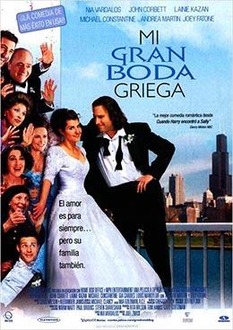 """Carátula de la película """"Mi gran boda griega"""""""